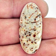 astrophyllite (star leaf) 34x15 mm oval loose gemstone s17072