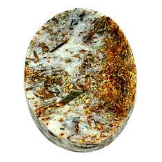 Natural 14.30cts astrophyllite (star leaf) bronze 19x15 mm loose gemstone s21943