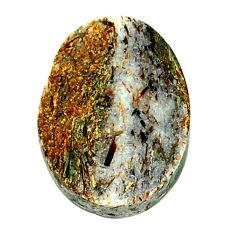 Natural 16.15cts astrophyllite (star leaf) bronze 20x15 mm loose gemstone s21949