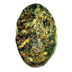 Natural 19.45cts astrophyllite (star leaf) bronze 27x17 mm loose gemstone s21941
