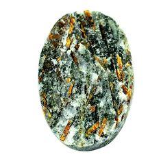 Natural 21.45cts astrophyllite (star leaf) bronze 27x17 mm loose gemstone s21950