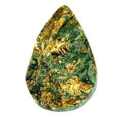 Natural 23.45cts astrophyllite (star leaf) bronze 27x17 mm loose gemstone s21956