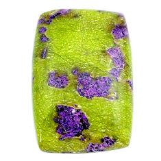 Natural 18.35cts atlantisite stichtite-serpentine 24x16 mm loose gemstone s24377