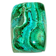 Natural 14.45cts azurite malachite cabochon 20x13.5 mm loose gemstone s23251
