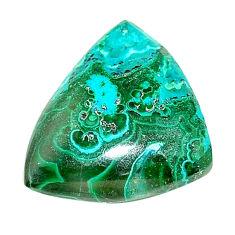 Natural 11.20cts azurite malachite green 18x18 mm trillion loose gemstone s23257