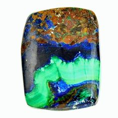 Natural 10.30cts azurite malachite green 19x14 mm octagan loose gemstone s17368