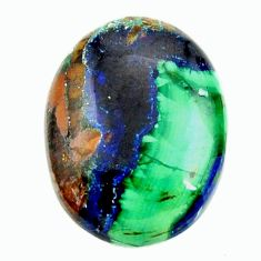 Natural 12.40cts azurite malachite green 19x15 mm oval loose gemstone s17365