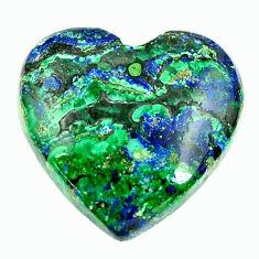 Natural 13.40cts azurite malachite green 19x19 mm heart loose gemstone s17391