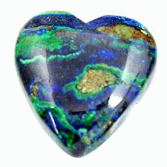Natural 16.30cts azurite malachite green 20x18 mm heart loose gemstone s17397