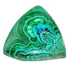 Natural 15.30cts azurite malachite green 20x20 mm trillion loose gemstone s23256