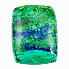 Natural 20.10cts azurite malachite green 21x15 mm octagan loose gemstone s17396