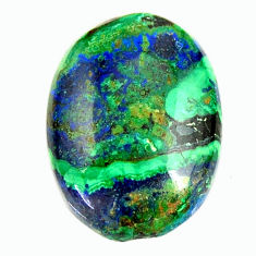 Natural 14.15cts azurite malachite green 21x15 mm oval loose gemstone s17388