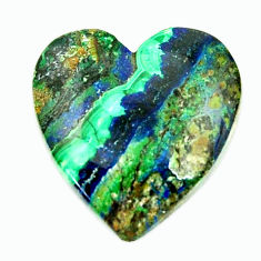 Natural 14.45cts azurite malachite green 21x20 mm heart loose gemstone s17384