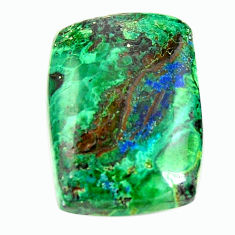 Natural 18.10cts azurite malachite green 22x16 mm octagan loose gemstone s17386