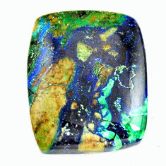 Natural 20.10cts azurite malachite green 22x17.5mm octagan loose gemstone s17367