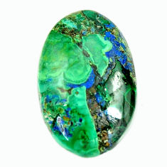 Natural 15.15cts azurite malachite green 23x15 mm oval loose gemstone s17393