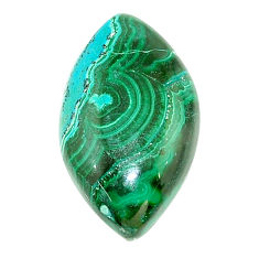 Natural 19.35cts azurite malachite green 24x14 mm marquise loose gemstone s23258