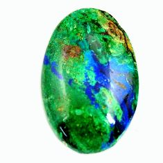 Natural 16.30cts azurite malachite green 24x15 mm oval loose gemstone s17372