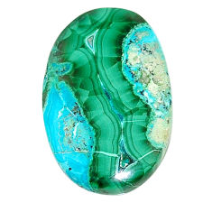 Natural 15.10cts azurite malachite green 24x15 mm oval loose gemstone s23260