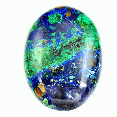 Natural 23.15cts azurite malachite green 24x17 mm oval loose gemstone s17400