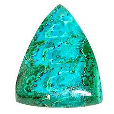 Natural 16.30cts azurite malachite green 24x18 mm trillion loose gemstone s23255