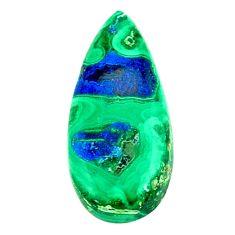 Natural 14.45cts azurite malachite green 25x11 mm pear loose gemstone s22217