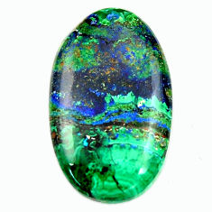 Natural 18.20cts azurite malachite green 26.5x16 mm oval loose gemstone s17374
