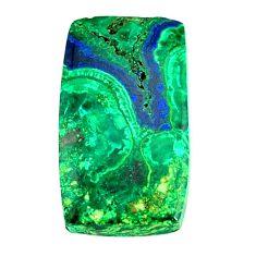 Natural 26.30cts azurite malachite green 26x15 mm octagan loose gemstone s22218