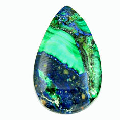 Natural 12.35cts azurite malachite green 26x15.5 mm pear loose gemstone s17387