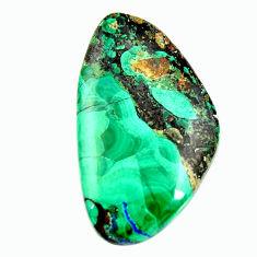 azurite malachite green 27.5x16 mm fancy loose gemstone s17377