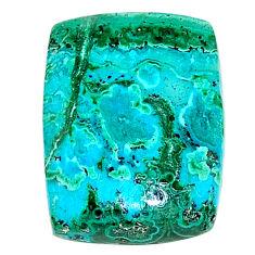 Natural 16.30cts azurite malachite green cabochon 19x15 mm loose gemstone s23250
