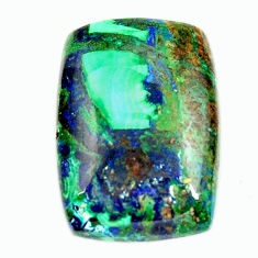 Natural 16.30cts azurite malachite green cabochon 20x14 mm loose gemstone s17363