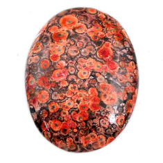 Natural 27.35cts birds eye cabochon 32x23.5 mm oval loose gemstone s20918