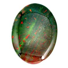 Natural 43.45cts bloodstone african green 36x25 mm oval loose gemstone s21852