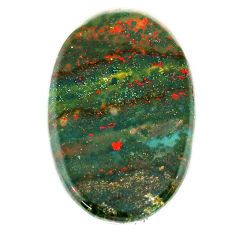 Natural 28.10cts bloodstone african green 37x22.5 mm oval loose gemstone s23033