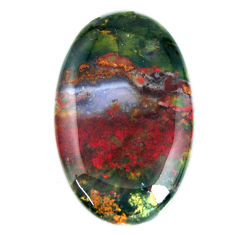 Natural 60.15cts bloodstone african green 41x25 mm oval loose gemstone s19413