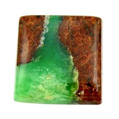 Natural 23.15cts boulder chrysoprase brown 19x20 mm square loose gemstone s16416