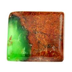 Natural 19.45cts boulder chrysoprase brown 21x20mm octagan loose gemstone s17711