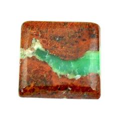 boulder chrysoprase brown 21x21 mm square loose gemstone s16405