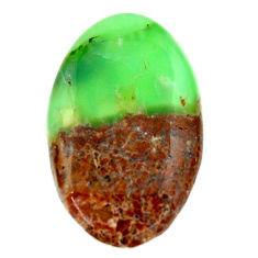 Natural 12.40cts boulder chrysoprase brown 26x16.5 mm oval loose gemstone s17706