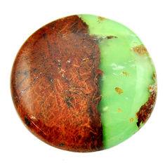 Natural 26.30cts boulder chrysoprase brown 26x26 mm oval loose gemstone s17717
