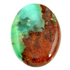 Natural 23.45cts boulder chrysoprase brown 27.5x20 mm oval loose gemstone s18684