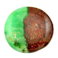 Natural 35.10cts boulder chrysoprase brown 28.5x28mm round loose gemstone s17716
