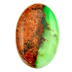 Natural 22.40cts boulder chrysoprase brown 29x18 mm oval loose gemstone s17708