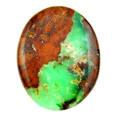 Natural 21.25cts boulder chrysoprase brown 32.5x24 mm oval loose gemstone s17707