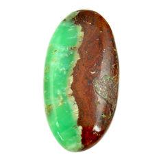 Natural 31.85cts boulder chrysoprase brown 38.5x20 mm oval loose gemstone s16414