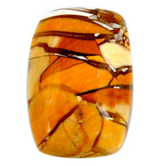 Natural 10.15cts brecciated mookaite yellow 18.5x12.5 mm loose gemstone s19858