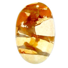 Natural 9.45cts brecciated mookaite yellow 20.5x12.5 mm loose gemstone s19860