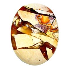 Natural 23.05cts brecciated mookaite yellow 29x22 mm oval loose gemstone s24444