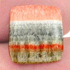 Natural 10.15cts celestobarite orange cabochon 14x13 mm loose gemstone s23673
